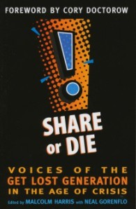 share or die front cover